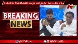 Kamal Nath responds on political crisis in Madhya Pradesh