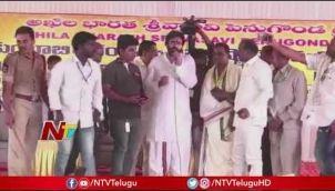 Pawan Kalyan Speech At Vasavi Matha Pratistapana Mahotsavam | Penugonda