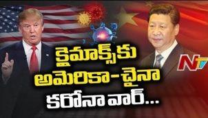 China Strong Warning To America   Us Vs China Over Hong Kong