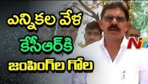TRS Leader Ramesh Rathod shocks to KCR, Resigns From the Party