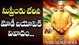 సుప్రీం కోర్టుకు చేరిన మోడీ బయోపిక్ వివాదం    Supreme Court Notice To EC On Modi biopic