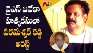 YS Vivekananda Reddy Case Suspect Parameshwar Reddy Arrested By SIT Officers
