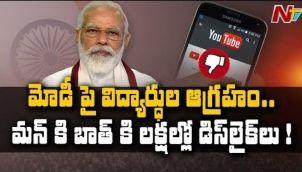 PM Modi's 'Mann Ki Baat' Video Receives Huge Dislikes On YouTube