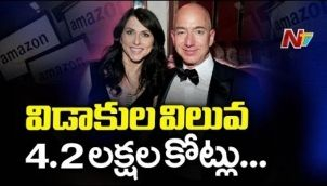 Amazon Jeff Bezos To offer Half of His Property to His Wife MacKenzie due to divorce