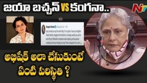 What If It Was Shweta Or Abhishek: Kangana Ranaut Reacts On Jaya Bachchan Speech On BollyWood