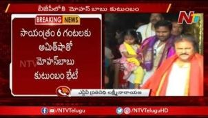 Mohan Babu Family Meets PM Modi , Likely To Join In BJP ..?