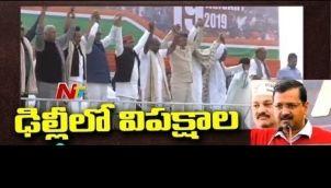మోడీ టార్గెట్ గా జాతీయ రాజకీయం | Chandrababu to attend AAP Mega Opposition Rally in New Delhi
