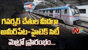 Governor ESL Narasimhan to Flag Off Ameerpet to Hitech City Metro Line Tomorrow