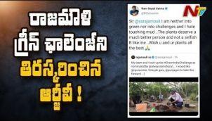 Ram Gopal Varma Rejects Director Rajamouli's Green India Challenge