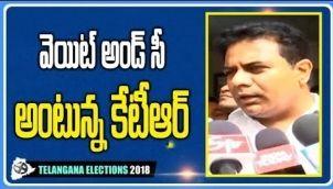 ఓటు హక్కు వినియోగించుకున్న కేటీఆర్ | KTR Casts His Vote | #TelanganaElections
