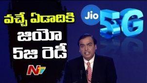 I Dedicate Jio 5G Solution To PM Modi's