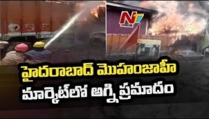 Major Fire Accident In Mozamjahi Market | Hyderabad