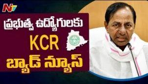 ప్రభుత్వ ఉద్యోగులకు KCR బ్యాడ్ న్యూస్| Telangana Govt Employees Won't get May Month Full salary