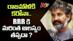 SS Rajamouli Corona Positive Brings New Tension In Tollywood