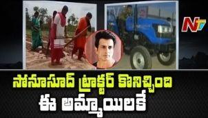 సోనూసూద్ ట్రాక్టర్ కొనిచ్చింది ఈ అమ్మాయిలకే | Sonusood Gifts Tractor To Chittoor Sisters