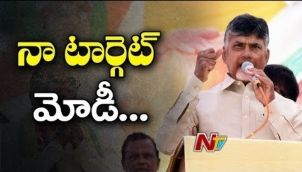 CM Chandrababu to Hold Meeting With Anti-BJP Parties on December 10th