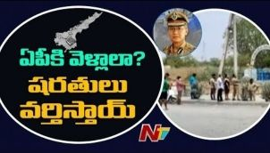 Restrictions Continue In AP For Interstate Travel Says DGP Gowtham Sawang