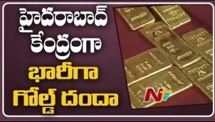 Gold Scam : How Sri Krishna Jewellers Fooled Indian Government