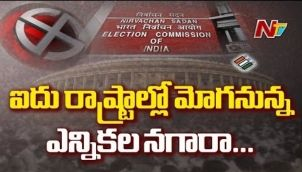 Election Commission To Announce Poll Dates For 5 States Today