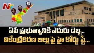 High Court Stay On Capital Decentralization Bill and CRDA