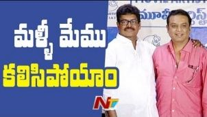 MAA Press Meet on SivajiRaja and Naresh Controversy | Tammareddy Bharadwaj