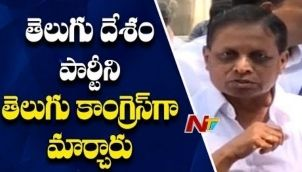 Former Minister Dadi Veerabhadra Rao Joins YCP in Presence of YS Jagan