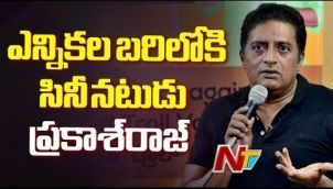 Actor Prakash Raj To File Nomination Today || Bangalore
