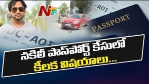Eleven Arrested For Making Fake Passports in Bodhan | Telangana