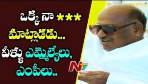 MP JC Diwakar Reddy Sensational Comments On MLAs and MPs | Police Vs Politicians