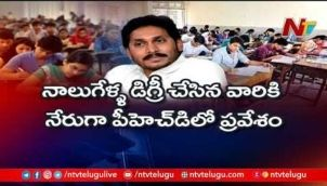 CM YS Jagan Another Key Decision On NEP In AP, Holds Review Meeting