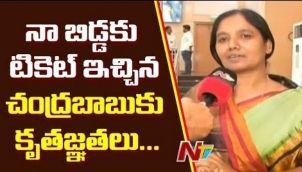 Paritala Sunitha Face to Face   Sriram to Contest from Raptadu Constituency