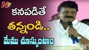 Talasani Srinivas Yadav Satiers on Prajakutami | Power Punch