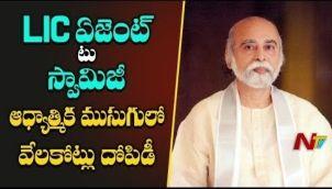 IT Seizes Rs 33 cr From Kalki Bhagwan Ashram In AP & Tamilnadu | Latest Updates