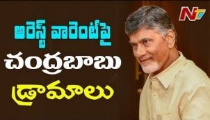 Chandrababu Arrest Warrant Heat Up AP Politics | TDP Vs BJP Over Babli Case