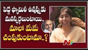 పెద్ద ఫామిలీ ఉన్నప్పుడు మనస్పర్థలు ఉంటాయి.. మాలో మేమే చంపుకుంటామా..?: YS Sunitha