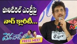 Nagarjuna Reveals About his Political Entry | KTR Is My Best Friend