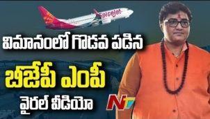 BJP MP Pragya Thakur Fight With Spicejet Passengers For Seat Allotment