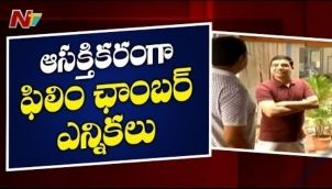 Polling for Telugu Film Chamber Elections Underway | Dil Raju Vs C Kalyan