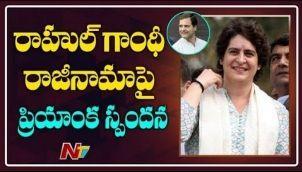 Priyanka Gandhi Tweets On Rahul Gandhi's Resignation