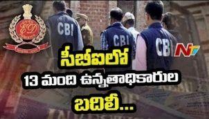 Team Investigating Rakesh Asthana Bribery Case Transferred   Alok Verma Filed Petition in SC