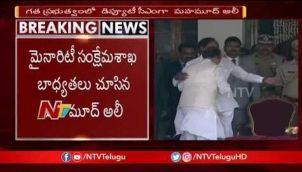 Mohammad Ali Appointed as Telangana Home Minister | TRS Cabinet