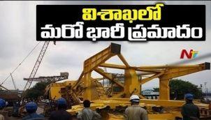 విశాఖలో మరో భారీ ప్రమాదం..! Crane Collapses At Visakha, 3 Lost Life