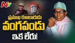 Famous Folk Singer Vangapandu Prasad Rao Passes Away