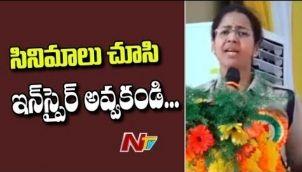 Guntur DSP Saritha Inspiring Speech | Parent Love and Children's Behaviour In Present Society
