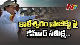 CM KCR Reviews Kaleshwaram Project Works || Appreciates Officials For Speeding Up Project