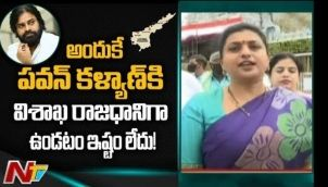 MLA Roja Counter To Pawan Kalyan Over His Comments On Visakha Executive Capital