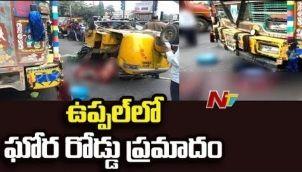 Massive Road Mishap At Uppal   Lorry Hits Auto