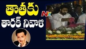 Jr NTR and Kalyan Ram Pays Tribute to N T Ramarao | N. T. Rama Rao 24th Death Anniversary