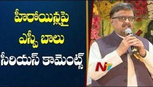 S. P. Balasubrahmanyam Bold Comments On Telugu Heroines