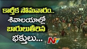 Karthika Masam Celebrations in Telugu States, Huge Devotees Take Holy Dip in Godavari